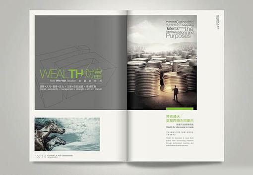 画册设计欣赏 封面设计欣赏 目录设计欣赏 画册内页图片